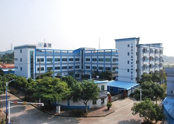 Dongguan Xinpei Plastic & Metal Electronic Co. Ltd